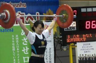 八木かなえ20120414-.jpg