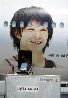 日本航空-p2.jpg