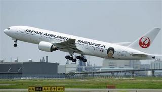 日本航空-p3.jpg